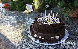 День народження фронтмена гурту Скрябін відсвяткували під Кривим Рогом