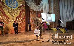 Лeгeндарного полковника из Кривого Рога наградили званием Народный Герой