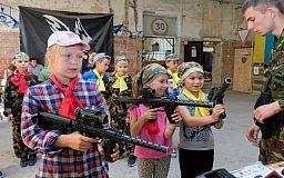 Дітей криворізьких бійців АТО запрошують зіграти в лазертаг