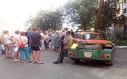 Криворожгаз на москвиче «осчастливливает» криворожан