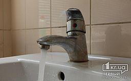 Можуть змінитися тарифи на водопостачання у Кривому Розі