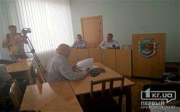 Для нового коммунального предприятия в Кривом Роге срочно напишут Устав