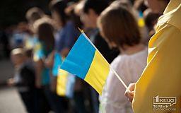 Святкові програми у парках Кривого Рогу у День народження України
