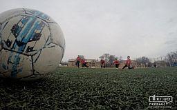 Криворожские футболисты сыграли вничью
