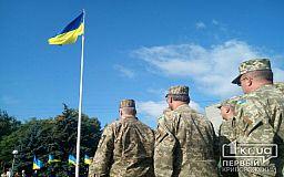 Подняли флаг и наградили ликвидаторов последствий стихийного бедствия в Долгинцевском районе Кривого Рога