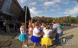 Танцы и грамоты в Покровском районе Кривого Рога