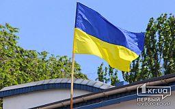 Криворіжці, пройдіть тест до Дня Незалежності України та отримайте приз