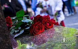 Державні мужі вшанували пам'ять полеглих бійців АТО в День прапора у Кривому Розі
