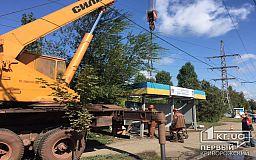 В Кривом Роге отремонтировали остановку, которую снес Daewoo Lanos