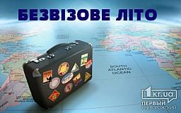 Безвізом скористалися 200 тисяч українців