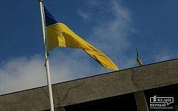 Флаг Украины - сакральный символ или тряпка? Кривой Рог отвечает