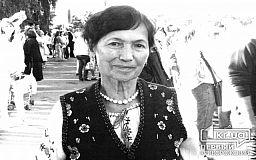 Вишиванкова хода до Дня народження країни у Кривому Розі