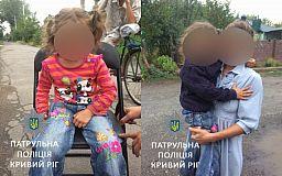 В Кривом Роге патрульные вернули матери потерявшуюся 5-летнюю дочку