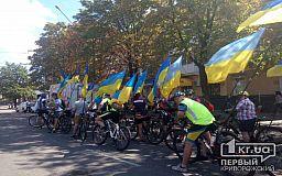 В Кривом Роге стартовал велопробег ко Дню Независимости