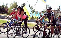 Крутили педали в городские дали велосипедисты Кривого Рога