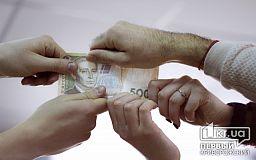 Все знают о денежных поборах и молчат, - житель Кривого Рога судится с руководством школы