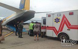 Во Львов отправился борт с раненым оператором сайта «Первый Криворожский»