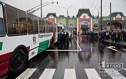 Не все так «радужно» в обновленном расписании троллейбусов в Кривом Роге