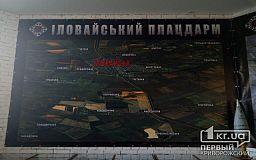 В Кривом Роге объявлен День скорби по погибшим в Иловайской трагедии защитникам