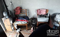 В Кривом Роге мужчина поджег квартиру и застрелился возле трупа матери