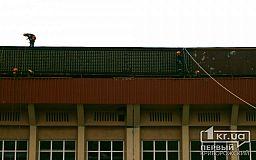 Спуски с крыш и оперативная реакция в центре Кривого Рога