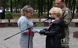 Криворожанина посмертно наградили нагрудным знаком за оборону Луганского аэропорта