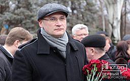 Мэр считает проявлением человечности оставить Евгения Удода в исполкоме Кривого Рога
