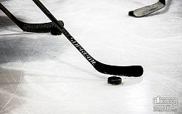 Трус не играет в хоккей и криворожане тоже
