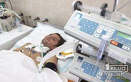 Вячеслава Волка прооперируют во львовском госпитале