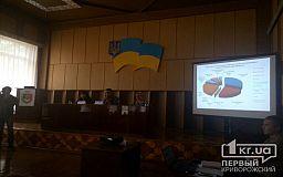 Возмущенные абоненты пришли «выяснять отношения» с Кривбассводоканалом