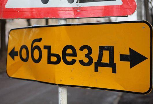 В Кривом Роге перекроют несколько дорог из-за праздничного шествия
