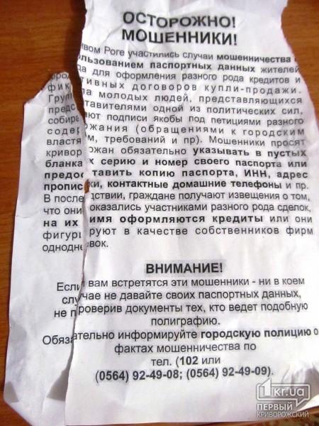 Москвичев дмитрий викторович отзывы