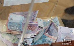 Криворожане на благотворительном аукционе  собрали на лечение молодой девушки  53 тысячи гривен