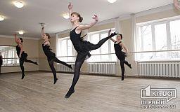 Танцюйте з нами, танцюйте як ми, танцюйте краще за нас! У Кривому Розі пройшов танцювальний семінар