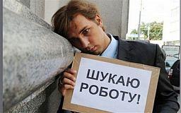 С 1 апреля увеличивается пособие по безработице