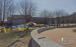 У Кривому Розі розгорнули понад 300 прапорів на знак єдності України