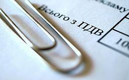 Відшкодування ПДВ можна перевірити в онлайн-режимі