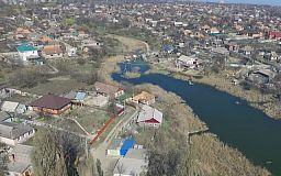 Нардеп Константин Усов: «В 2017 году начнутся работы по очистке балки Кандыбина в Центрально-Городском районе»