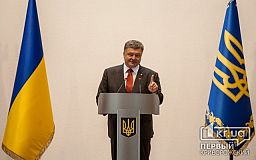 «России не нужно было участие в Евровидении, нужна была провокация», - Президент Украины