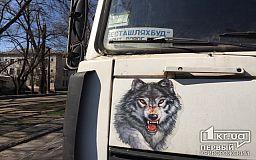 Безопасность дорожного движения при ремонте дорог в Кривом Роге
