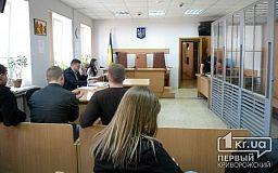 Съемка запрещена. Допрашивать потерпевших полицейских по делу криворожского автомайдановца будут без прессы