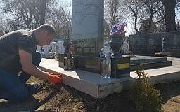 Криворізькі нацгвардійці упорядкували могилу Героя України