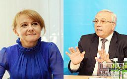 Хід у відповідь? Батьківщина сама відкликає депутатів-зрадників у Кривому Розі за підтримку Вілкула