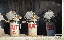 На АЗС в Кривом Роге продавали фальсификат дизельного топлива