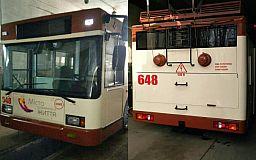 В Кривом Роге запустили новый модифицированный троллейбус (Расписание)