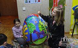 Детская мастерская. Писанка из Кривого Рога путешествует по миру