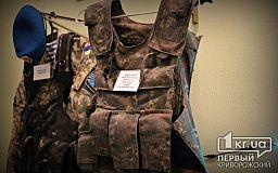Закривавлений бронежилет бійця, снаряди і фото. Музей АТО у авіаколеджі Кривого Рогу