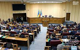 Криворожане собирают подписи против депутатов БЮТ и РПЛ