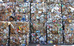 В Кривом Роге может появиться мусороперерабатывающий завод