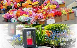 Криворіжців закликають відмовитись від штучних квітів на могилах
